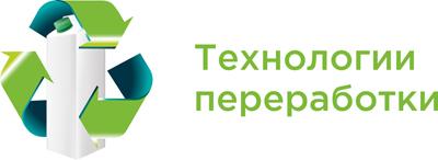 Технологии Переработки, ООО