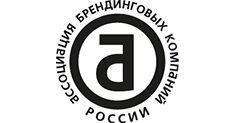 Logo: Russian Brand Consultancies Association (RBCA)